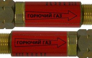 klapan_ognepregraditelni_propan_azetilen-300x191