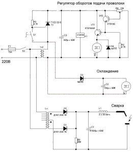 Схема-полуавтомата