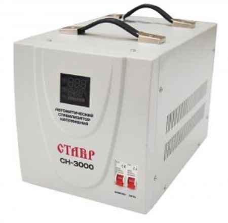 Купить Стабилизатор напряжения Ставр СН-3000