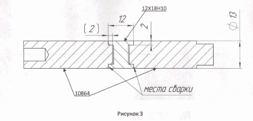 образец под электронно-лучевую сварку