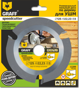 Graff диск